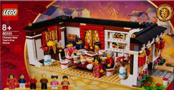 MISB LIMITED EDITION CHINESE NEW YEAR PACK, Lego 80101, 80102, 40186, Chris, other, Melbourne
