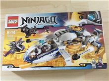 Ninja Copter , Lego 70724, Becca , NINJAGO, London £4