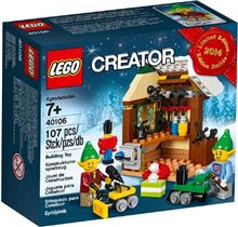 BNIB Toy Workshop - Limited Edition 2014 Holiday Set Lego 40106