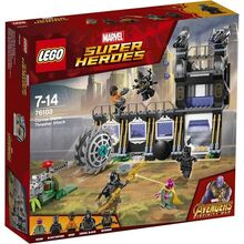 LEGO® Marvel Super Heroes (76103) Corvus Glaives Attacke Neu und ovp Lego 76103