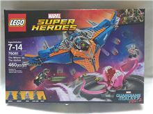 Lego 76081 The Milano vs. The Abilisk, Lego 76081, Brickworldqc, Super Heroes