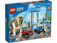 Police Station, Lego 60246, Christos Varosis, City