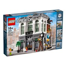 WTS Lego 10251, Lego Lego 10251 Brick Bank, Jun Wei William Tan, Modular Buildings, Singapore