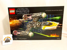 Y-Wing Starfighter UCS, Lego 75181, Rarity Bricks Inc, Star Wars, Cape Town